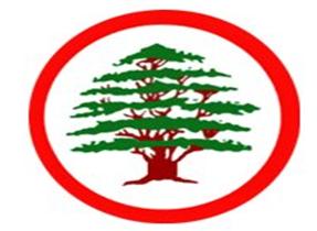 l embl me des forces libanaises est compos d un c dre comme celle dans le drapeau libanais. Black Bedroom Furniture Sets. Home Design Ideas